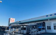 綾町K 店舗施工前画像